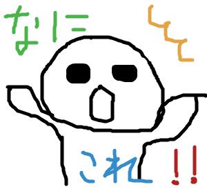 Cocolog_oekaki_2008_11_10_21_54