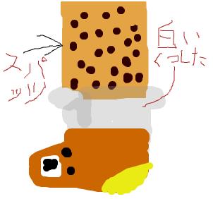 Cocolog_oekaki_2008_12_04_22_01